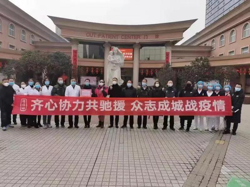 陕西禧福祥品牌运营有限公司向西安高新医院捐赠24万元防护物资