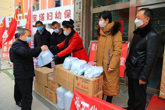 省慈善联合会向延安各县区医院捐赠疫情防控物资